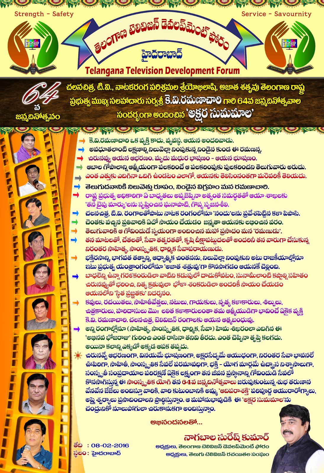 Housewarming Tamil Invitation Ideas Best School Admission Form