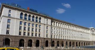 Sofía, Casa del partido.