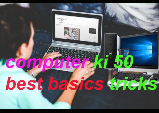 50 Best computer tricks - in hindi