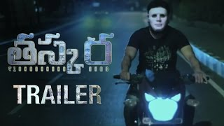 Taskara Telugu Movie Trailer _ Kiriti _ Chandra Sekhar _ 2016 Movie Trailer _ Telugu Filmnagar