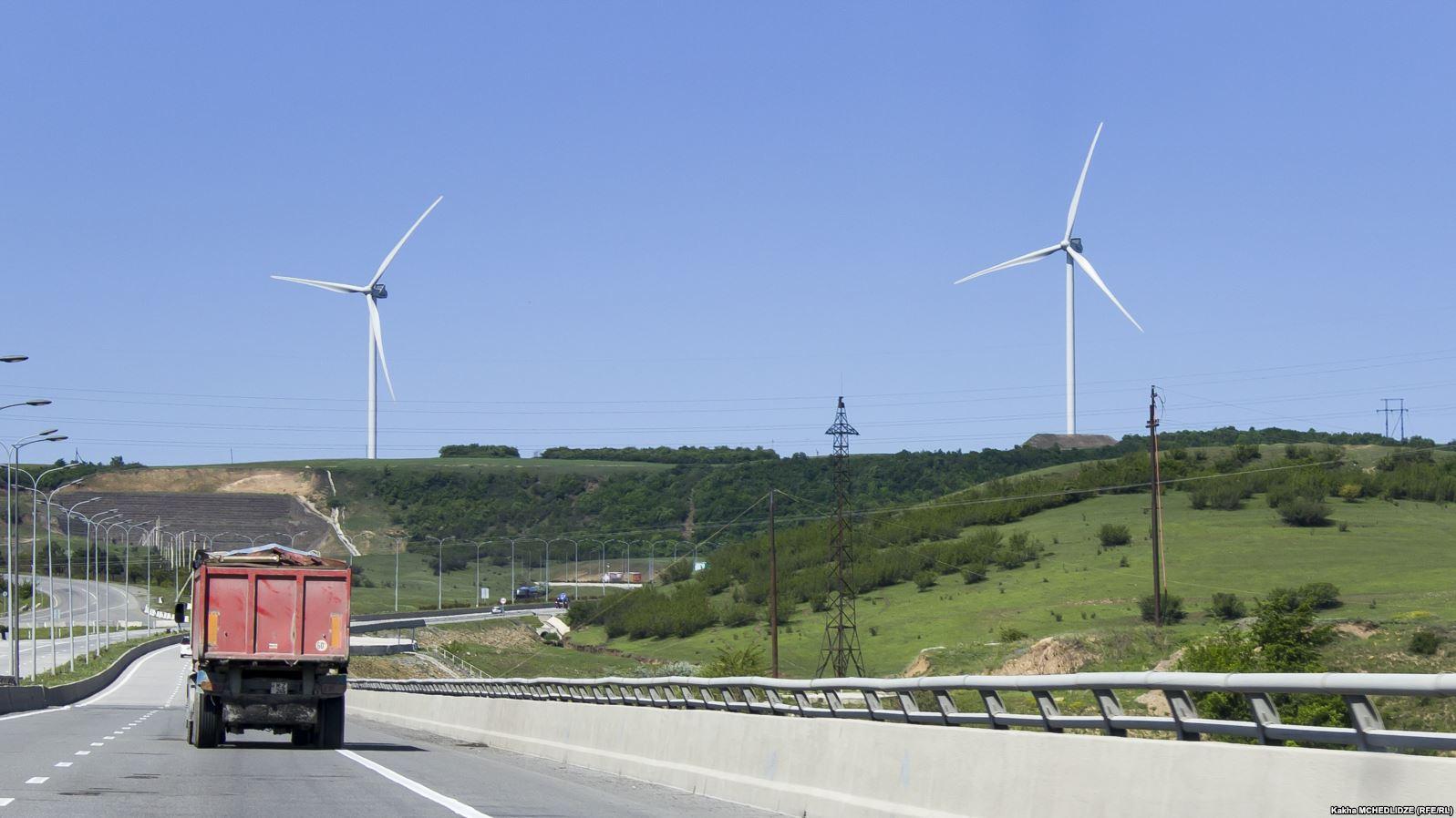 ветряки в грузии фото драке