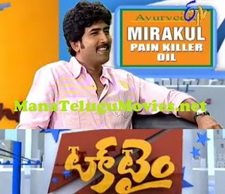 "Hero Venu in Talk Time on ""Mayagadu"""