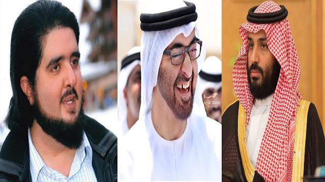 عبد-العزيز-بن-فهد-يهجو--محمد-بن-زايد