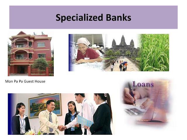 أنواع البنوك المتخصصة