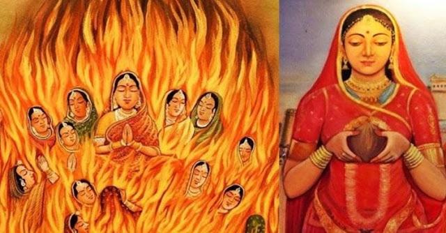 Rani Padmavati Jauhar and Queen Padmini Story of Johar Image