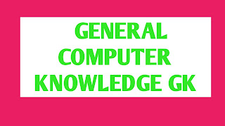 """General Knowledge, Computer GK,  General Knowledge question and answers, General Knowledge questions, General Knowledge preparation, General Knowledge puzzles"