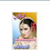 Choona Nahi Download Pdf