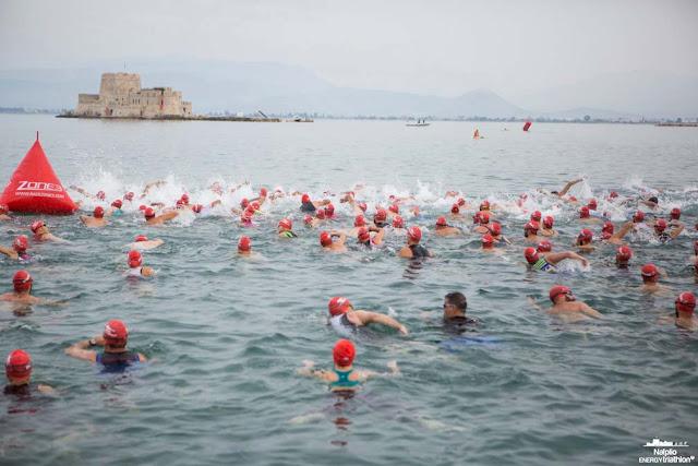 Nafplio Energy Triathlon: 500 αθλητές έζησαν μια μοναδική Τριαθλητική εμπειρία