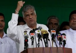 Prime Minister Ranil reveals Government objective