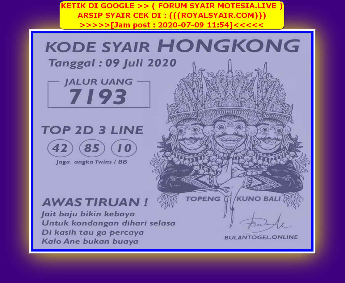 Kode syair Hongkong Kamis 9 Juli 2020 285