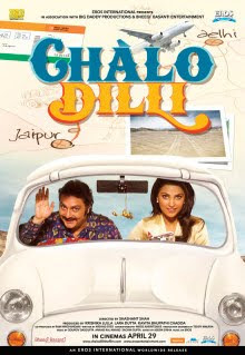 Chalo Dilli (2011) Bollywood movie mp3 song free download