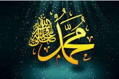 Lima Nama Indah Yang Dimiliki Nabi Muhammad SAW Beserta Maknanya.