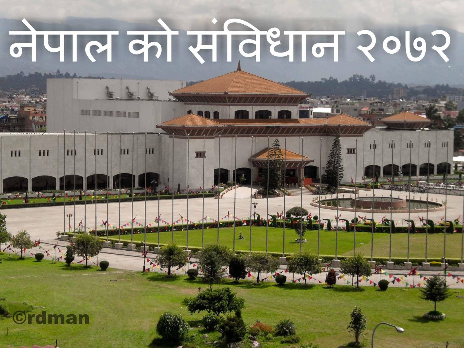 Nepal Ko Sambidhan 2072 In Pdf For