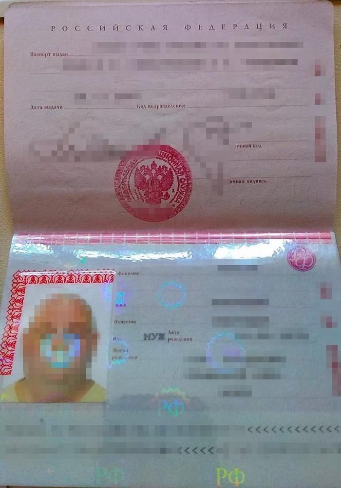 Командир бойового корабля ВМСУ продався ФСБ