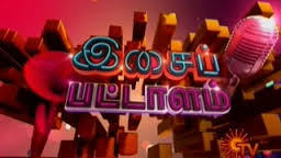 Watch Isai Pattalam Special Part 02 Vijay Tv Vijayadashami Special 11th October 2016 Full Program Show 11-10-2016 Vijay Tv sirappu nigalchigal Youtube Watch Online Free Download
