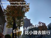 釜山經濟型酒店:山坡酒店家庭房住宿體驗