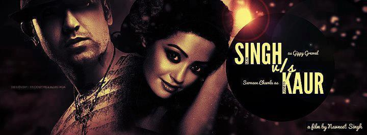 http://4.bp.blogspot.com/-4jQkYVxqiRU/URZjJU9RWsI/AAAAAAAACSY/ON7_FnbLmYI/s1600/cut-sleev-Singh-Vs-Kaur-Gippy-Grewal-movie.jpg Surveen