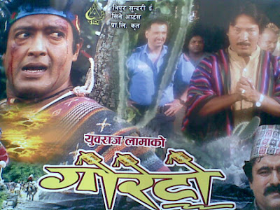 GORETO Watch full nepali movie