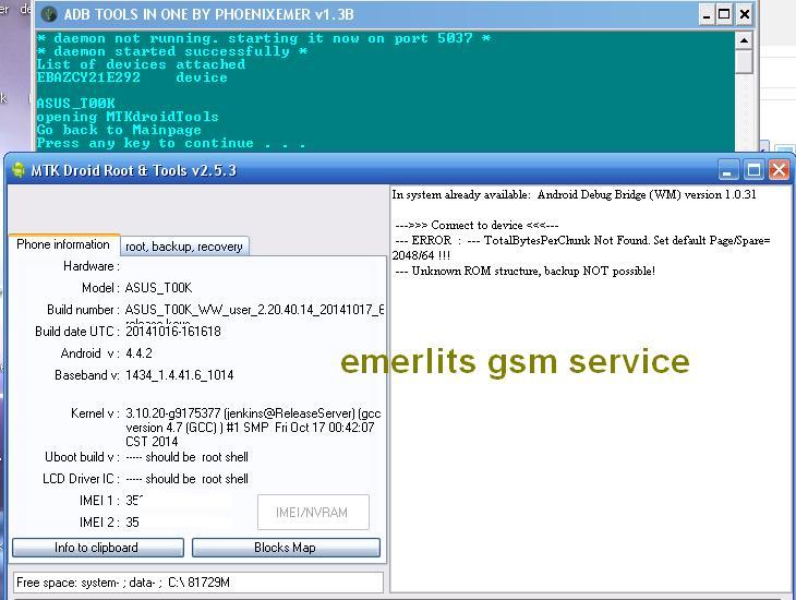 ADB TOOLS PACK V1 3B - Emerlits Gsm Service