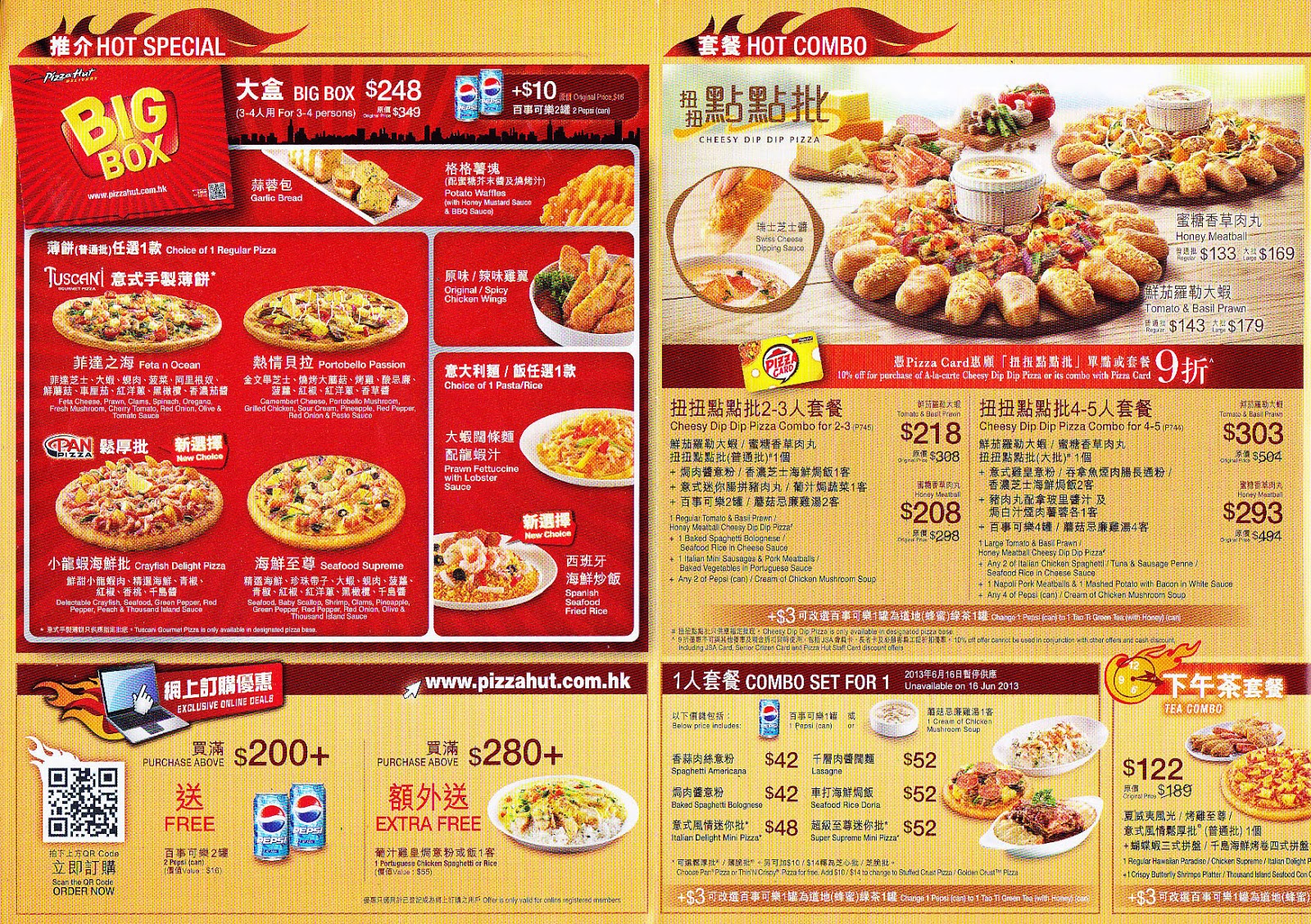 Prices For: Menu And Prices For Pizza Hut