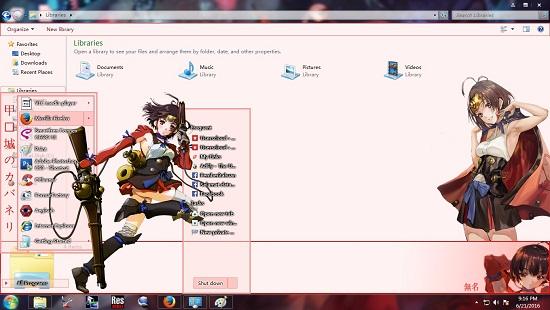 Theme Windows 7,8/8.1 Koutetsujou No Kabaneri [Mumei] By AoAnime 3
