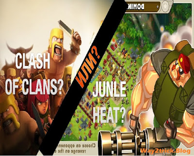 Jungle Heat, Clash of Clans Cheats/Hack Tool Warning!
