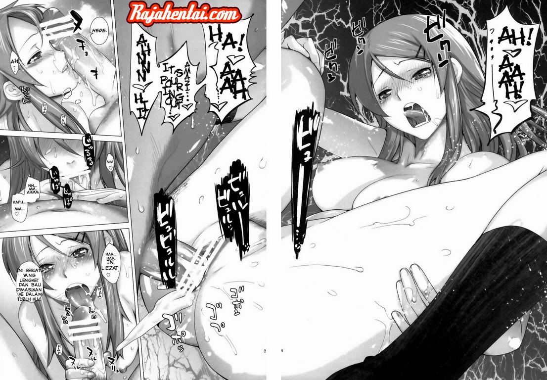 Komik Hentai Sedarah Mesum Sama Adek Kandung Setelah Main Game Erotic