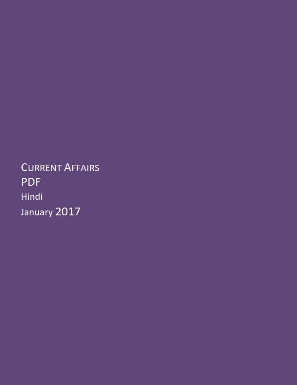 Current Affairs Pdf - Month Wise Notes in Pdf