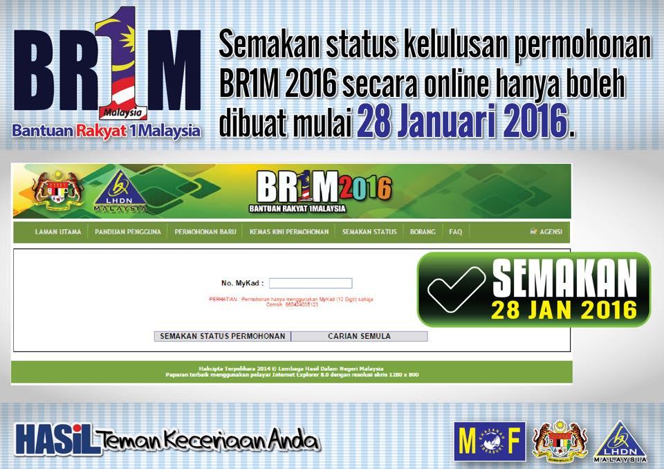 semakan status kelulusan br1m 2016