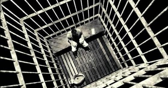 سجين عربي