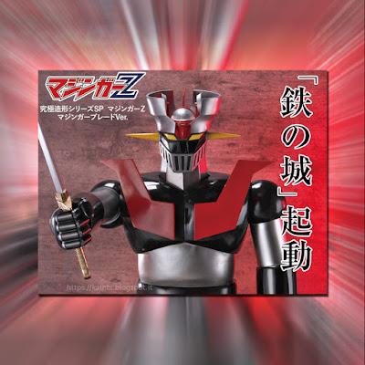 Per la linea Ultimate Molding Series Sp Mazinger Z Blade ver di Bandai