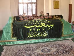 Makam Nabi Syu'aib