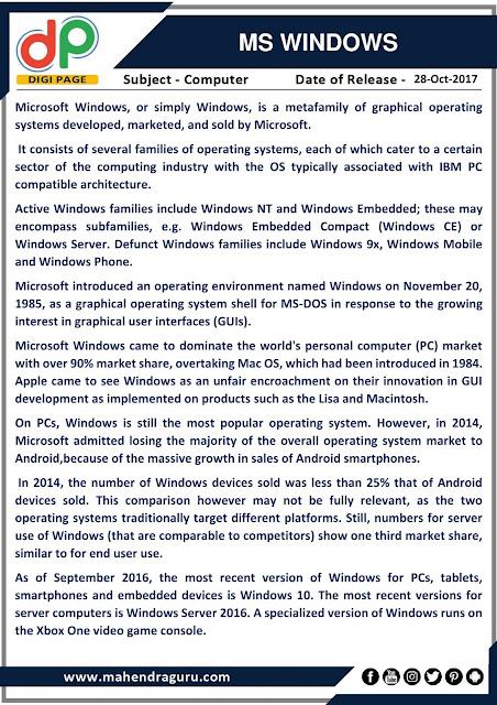 DP | MS Windows | 28 - 10 - 17