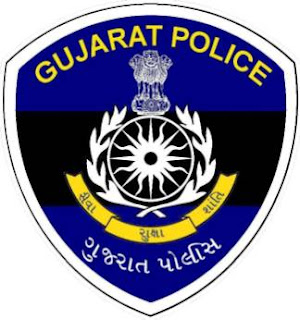 Gujarat Police Lok Rakshak, Gujarat Police, freejobalert, Sarkari Naukri, Gujarat Police Answer Key, Answer Key, gujarat police logo
