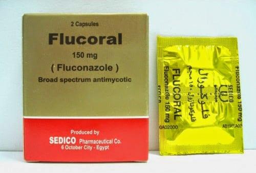 سعر ودواعى إستعمال كبسولات فلوكورال Flucoral للفطريات