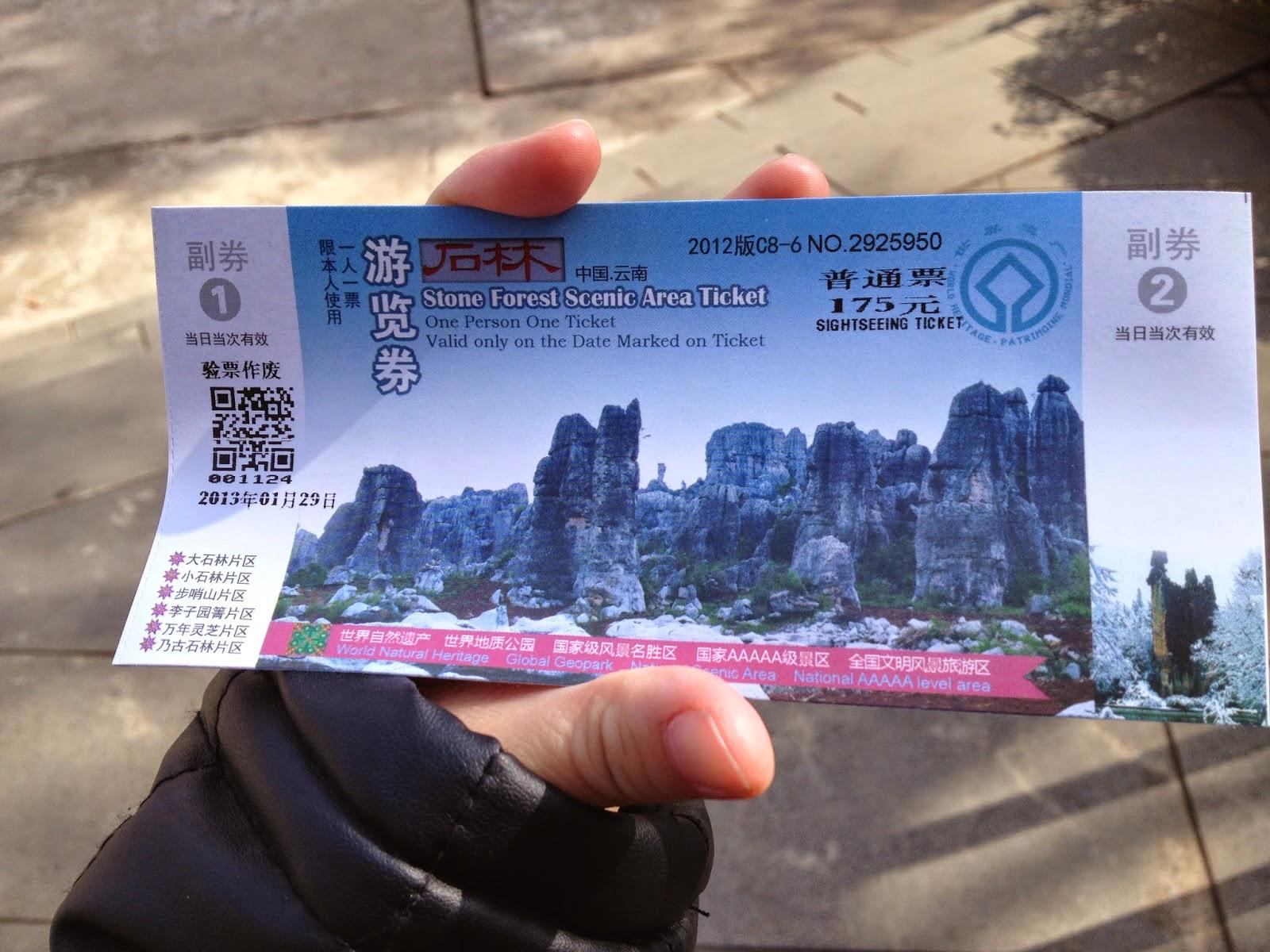 china trip - intrice.blogspot.com