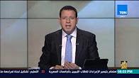 برنامج رأي عام حلقة الثلاثاء 1-8-2017 مع عمرو عبد الحميد
