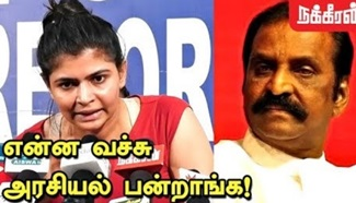 Chinmayi Bold Speech | Vairamuthu Chinmayi Issue