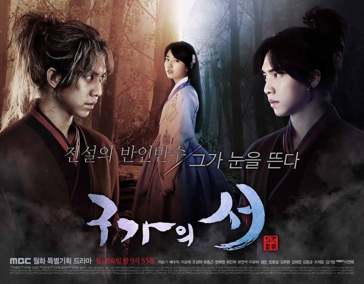 KoreaTube (Learn Korean from K-pop and K-Dramas)