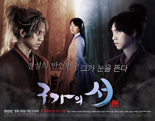 Download Drama Korea Gu Family Book - Kangchi The Begiining (2013) Full episode Terlengkap HD Subtitle Indonesia