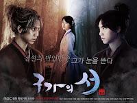 Download Drama Korea Gu Family Book - Kangchi The Begiining (2013) Full episode Terlengkap HD Subtitle Indonesia