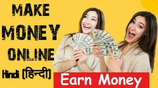 Make money online from mobile