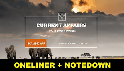 One Liner GK Current Affairs - 22nd May 2018