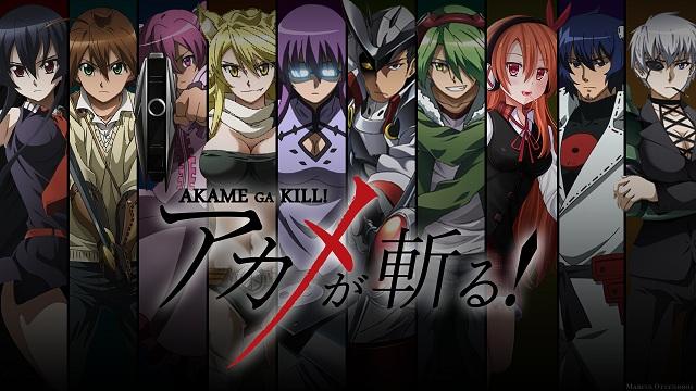 Akame ga Kill Sub Indo