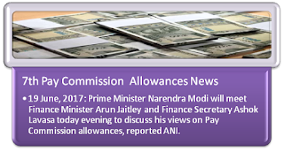 7th-cpc-allowances-review-news