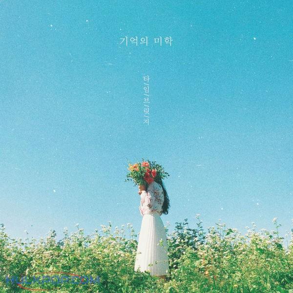 TIMEBRIDGE – 기억의 미학 (feat. 영은) – Single