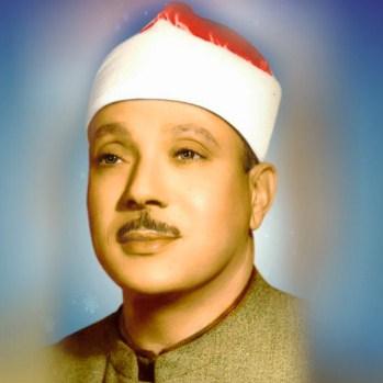 Download Al-Quran Abdul Basit Abdus Samad Full 114 Surah