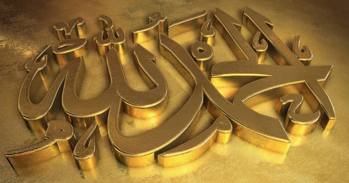 Image Result For Gambar Kata Alhamdulillah