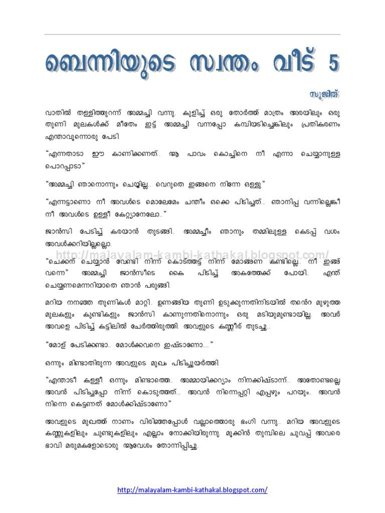 Kambi Katha Pdf File