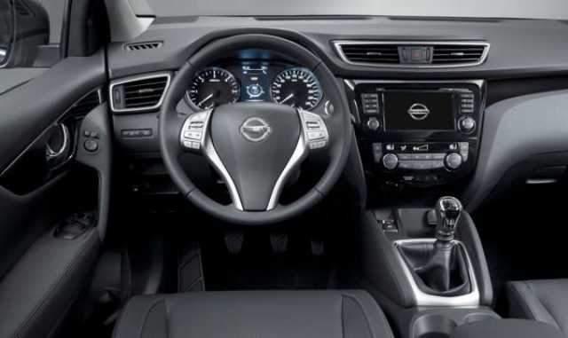 s16 interior
